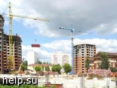 Объемы жилищного строительства в Москве упали на 26,4%