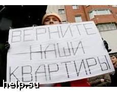 Семья обманутой дольщицы обратилась с открытым письмом к Ильковскому