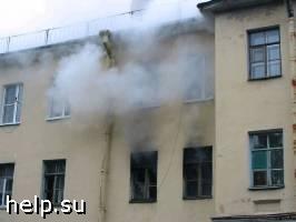 Пожар в доме престарелых унес жизни шести человек