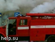 Пожар на Юго-Западе столицы