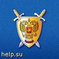 В Самарской области прокуратура выявила нарушения при реализации нацпроекта «Доступное и комфортное жилье»