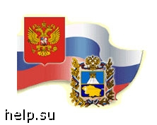 В Красноярском крае за неделю Россельхознадзор выявил 14 нарушений