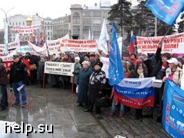 В субботу на Славянской площади у метро Китай-город состоится митинг подмосковной общественности