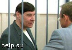 """Оглашен приговор по делу """"Социальной инициативы"""""""