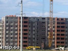 В Тобольске строительная компания оштрафована на 500 тыс. рублей