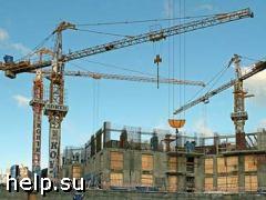 Более половины застройщиков в Забайкальском крае срывают сроки строительства