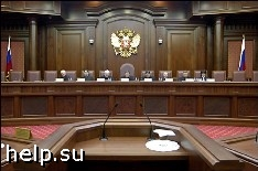 Суд против суда