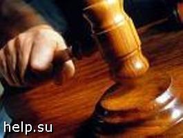 Вынесен обвинительный приговор в отношении жилищного афериста