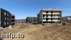 В Приморье долгостроями ЖСК «Остров» займётся новый подрядчик