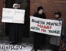 Смоленские вкладчики «Социальной инициативы» провели акцию протеста