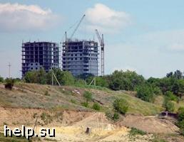 Волгоград. Распродажа земли