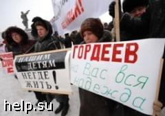 В Воронежской области насчитывается более 4000 пострадавших дольщиков