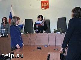 В Брянске вынесен приговор организаторам финансовой пирамиды