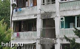 В Сочи произошел взрыв в жилом доме