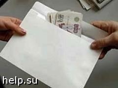 Взятка за дом в 1,2 милллиона рублей