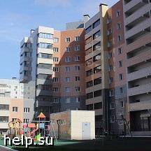 В Казани дольщики «Золотой середины» получают ключи от квартир
