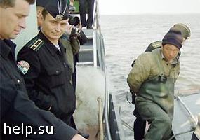 В Охотском море задержано судно, выловившее 4,5 тонны камчатского краба и 2,5 тонны минтая и сельди