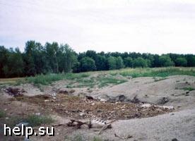 Прокуратура выявила нарушения при захоронении биологических отходов